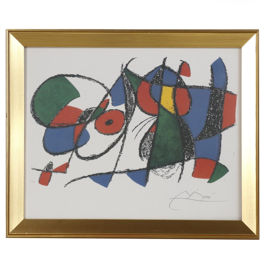 """Abstract Offset Lithograph after Miro """"Lithograph VIII"""""""