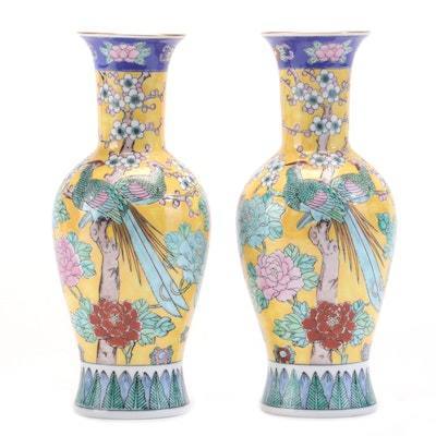 Pair of Gold Imari Porcelain Baluster Vases with Flowering Tree and Bird Motifs