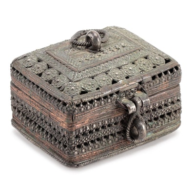Chinese Metal Cricket Box