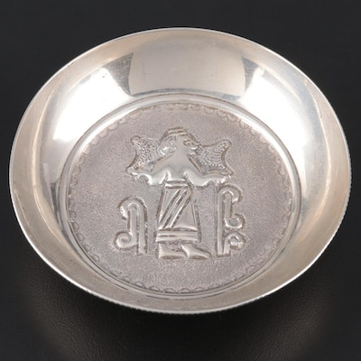 830 Silver Decorative Bowl
