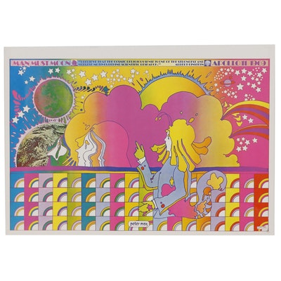 "Offset Lithograph after Peter Max ""Moon Landing (Man Must Moon)"""