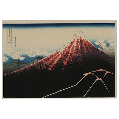"Katsushika Hokusai Restrike Woodblock ""Rainstorm beneath the Summit"""
