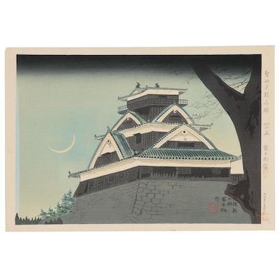 """Tokuriki Tomikichirō Woodblock """"Kumamoto Castle"""""""