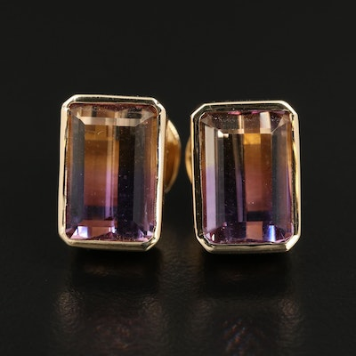 18K Gold 8.50 CTW Ametrine Stud Earrings