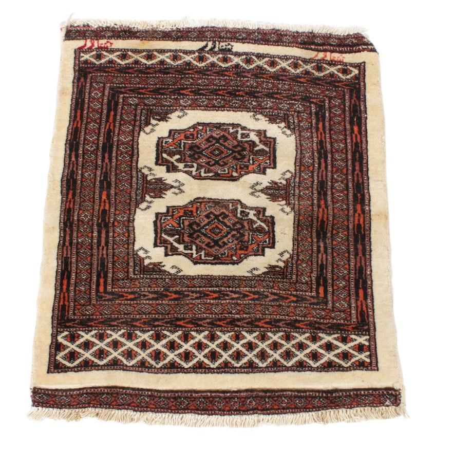 2'1 x 2'8 Hand-Knotted Pakistani Turkoman Signed Rug, 2000s