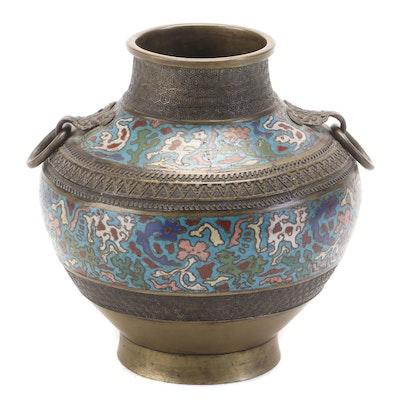 East Asian Champleve Enamel Urn