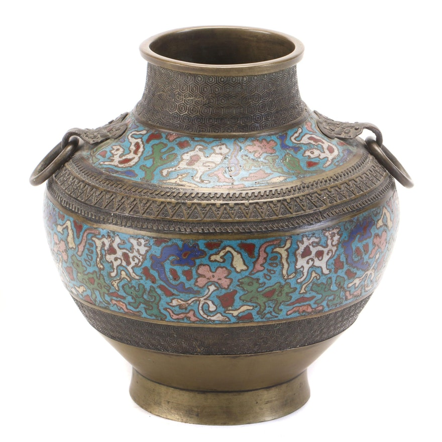 East Asian Champleve Enamel Urn