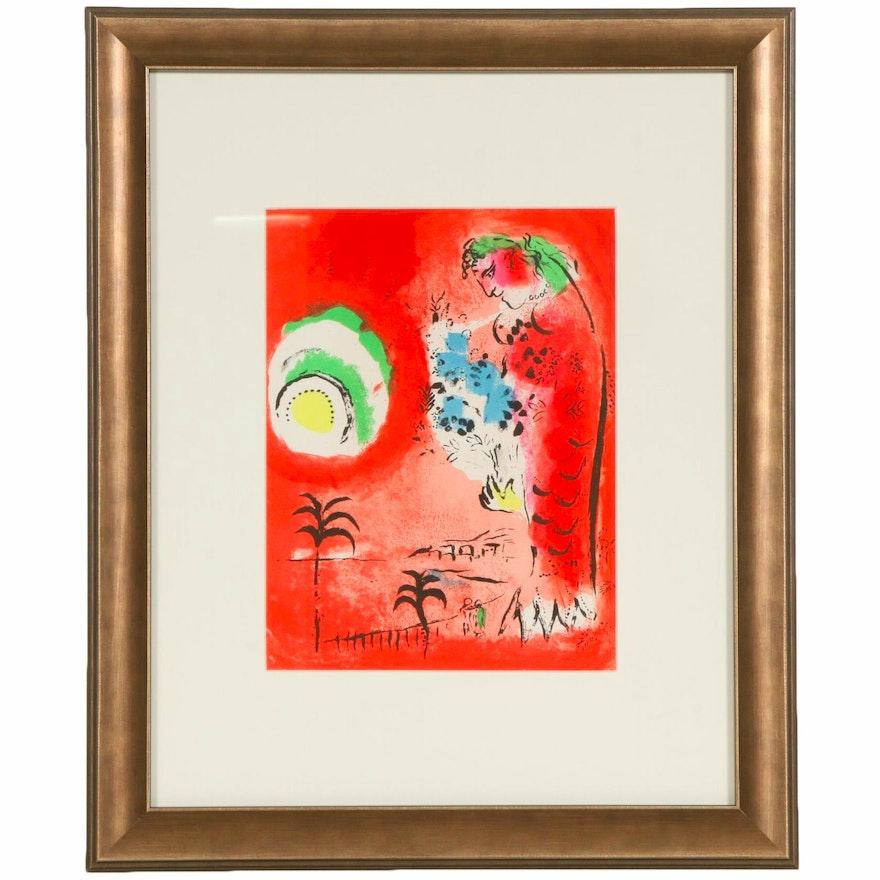 "Marc Chagall Color Lithograph ""Angel Bay"", circa 1960"