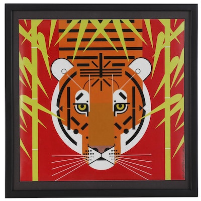 "Offset Lithograph after Charley Harper ""Asian Tiger"""