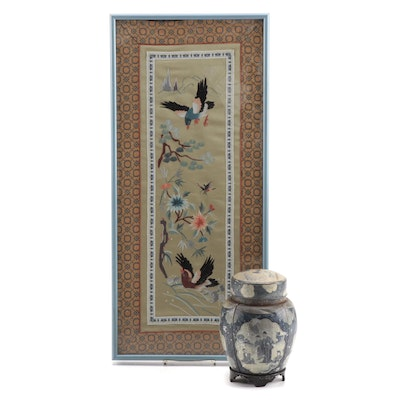 "Asian Framed Tapestry with London ""Huntley & Palmers"" Tin Biscuit Canister"
