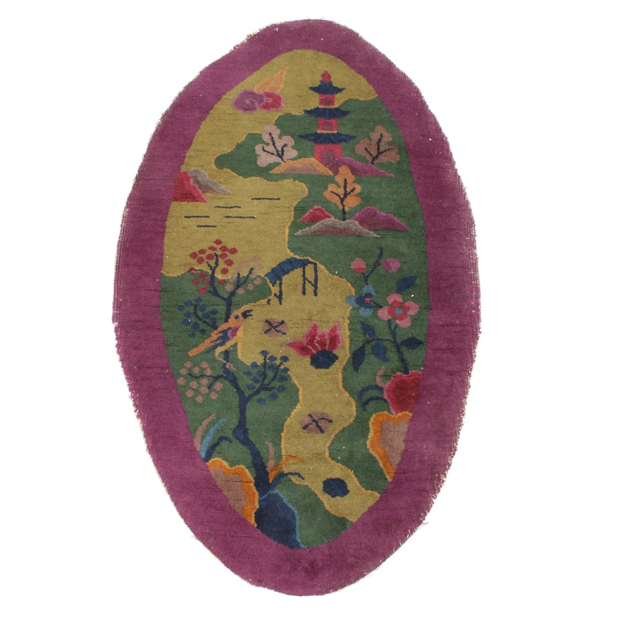 2'6 x 4'4 Hand-Knotted Chinese Art Deco Oval Rug, 1920s