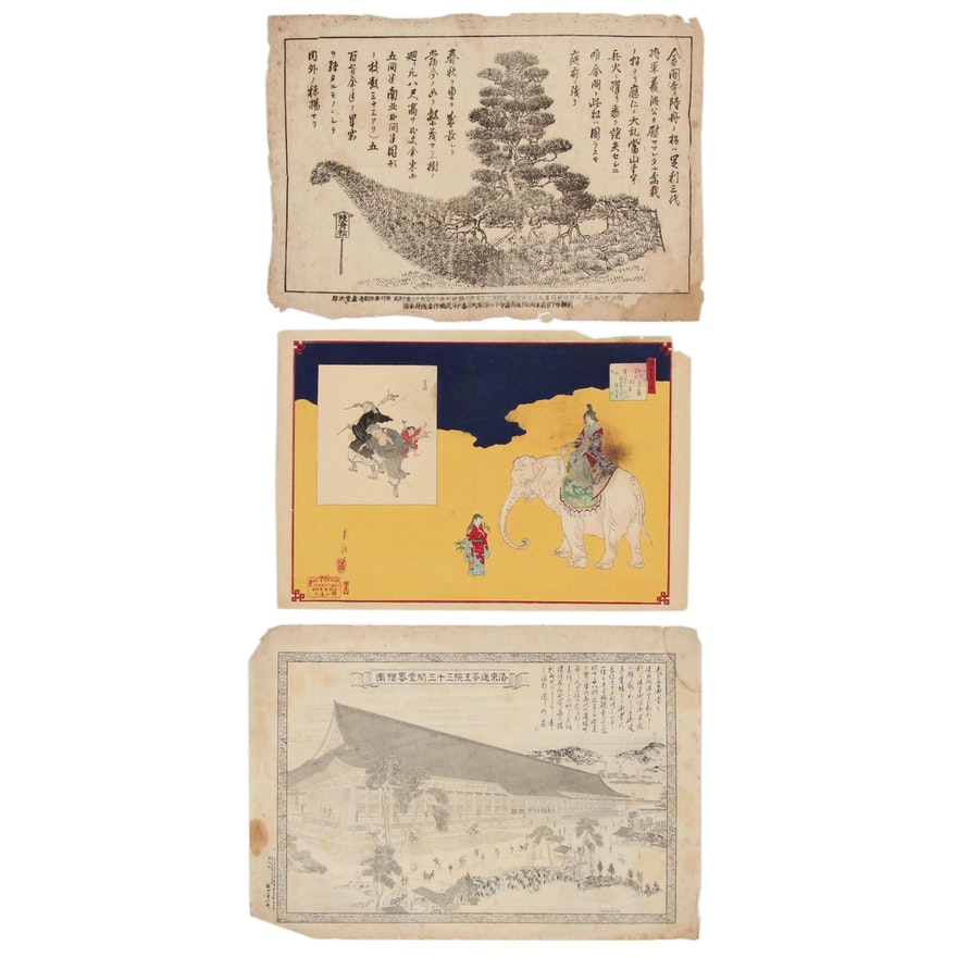 Ogata Gekkō and Japanese Woodblocks, Late 19th Century