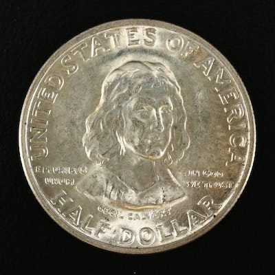 1934 Maryland Commemorative Silver Half Dollar