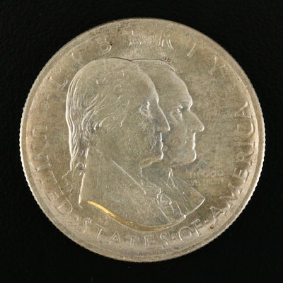 1926 Sesquicentennial Commemorative Silver Half Dollar