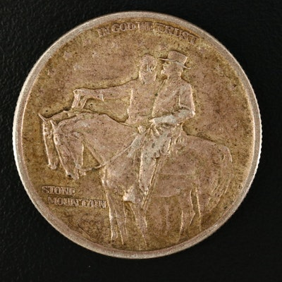 1925 Stone Mountain Commemorative Silver Half Dollar