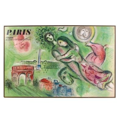"Lithograph After Marc Chagall ""L'Opera / Le Plafond de Chagall"", 1964"