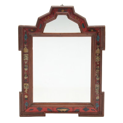Reproduction Reverse Painted Glass Courtship Mirror