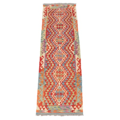 2'1 x 6'9 Handwoven Turkish Kilim Runner