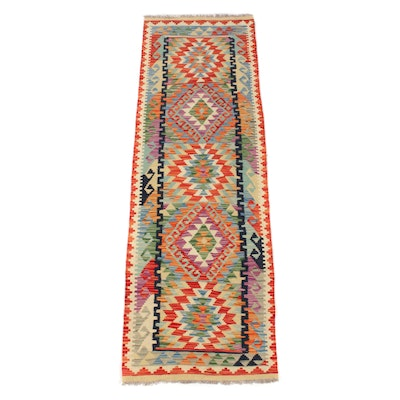 2'2 x 6'7 Handwoven Turkish Kilim Wool Runner