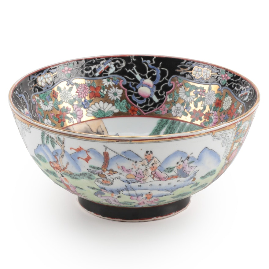 Chinese Porcelain Decorative Centerpiece Bowl, Late 20th Century