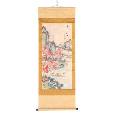 Chinese Gouache Landscape Painting on Silk Mounted Scroll