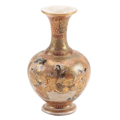 Japanese Satsuma Ceramic Miniature Vase