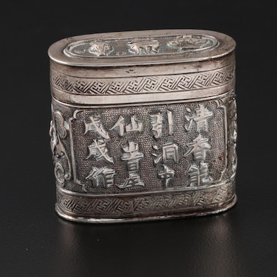 Chinese Silver Opium Box, 19th Century
