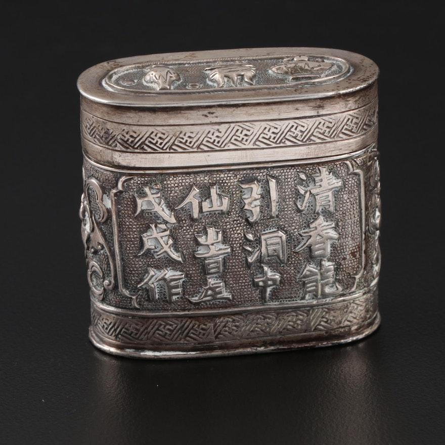 Chinese Silver Opium Box, 19th Century