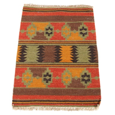 2'3 x 3'2 Handwoven Turkish Kilim Rug