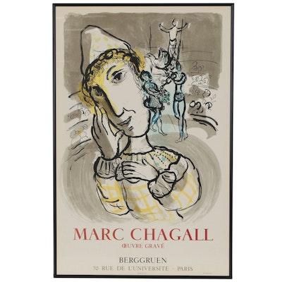 "Mourlot Lithograph Poster for Marc Chagall ""Œuvre Gravé"" at Berggruen, 1967"