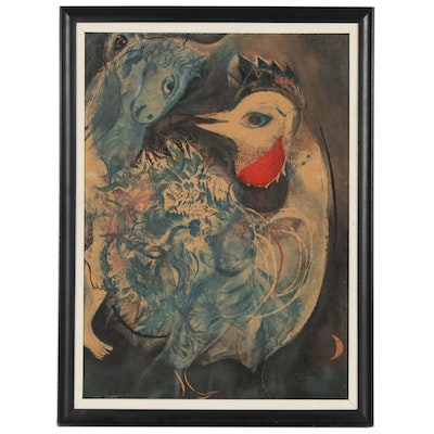 "Offset Lithograph after Marc Chagall ""Flowers and Feathers"""