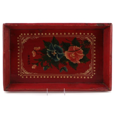 Chinese Hand-Painted Wooden Tray