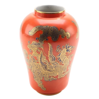 "Mason's Ironstone ""Dragon"" Vase Late 19th/Early 20th Century"
