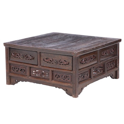 Chinese Carved and Stained Wood Four-Drawer Coffee Table