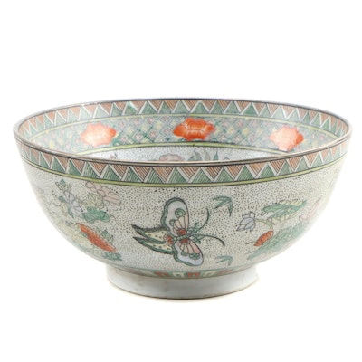 Chinese Enameled Porcelain Centerpiece Bowl with Butterfly Motif