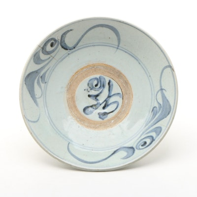 Ming Dynasty Swatow Porcelain Plate, 15th Century