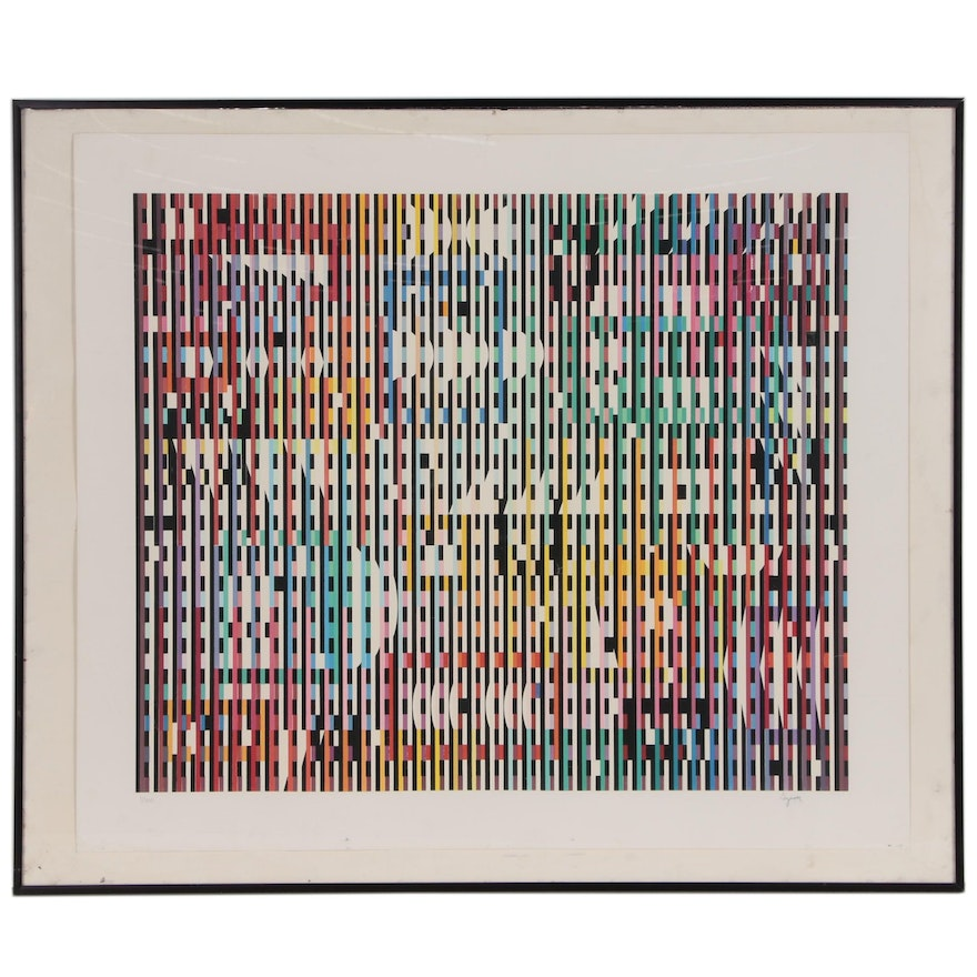 Yaacov Agam Geometric Abstract Serigraph