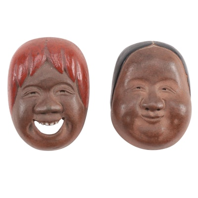 Shimizu Sekisen II Japanese Earthenware Miniature Noh Masks,