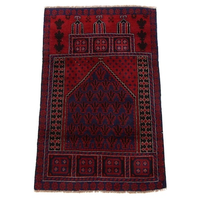 2'9 x 4'6 Hand-Knotted Afghan Turkoman Rug, 2000s