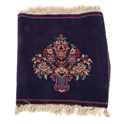 1'9 x 2'1 Hand-Knotted Persian Kashan Vase of Flowers Rug, 1970s