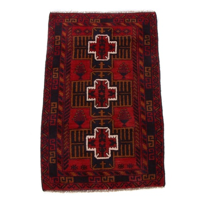 2'10 x 4'6 Hand-Knotted Afghan Turkoman Rug, 2000s