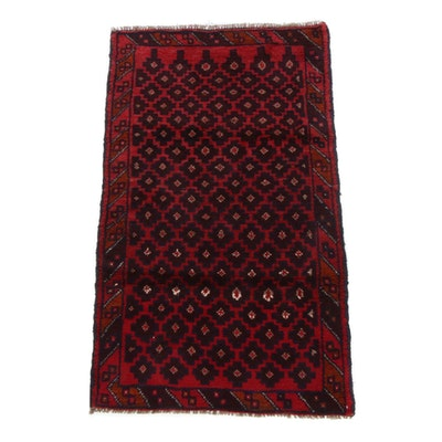 2'9 x 4'7 Hand-Knotted Afghan East Turkestan Turkoman Rug, 2000s