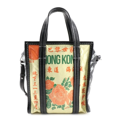 Balenciaga Cities Printed Leather XS Bazar Convertible AJ Tote