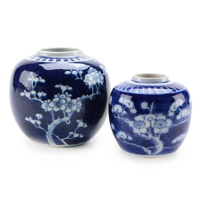 Chinese Blue and White Porcelain Ginger Jars with Flowering Tree Motif