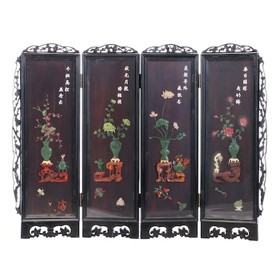 Chinese Four-Panel Ebonized Wood Screen with Stone Inlay, Late 20th Century