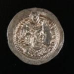 Ancient Sassanian AR Drachm Coin of Bahram V (Vahram), ca. 420 A.D.