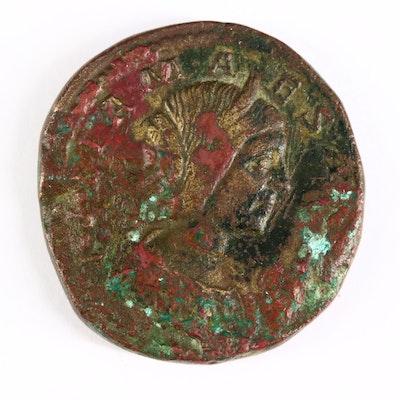 Ancient Roman Imperial AE Sestertius Coin of Julia Maesa, ca. 220 A.D.