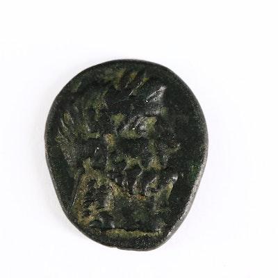 Ancient Tabae, Karia AE18 Bronze Coin, Civic Issue, ca. 81 B.C.