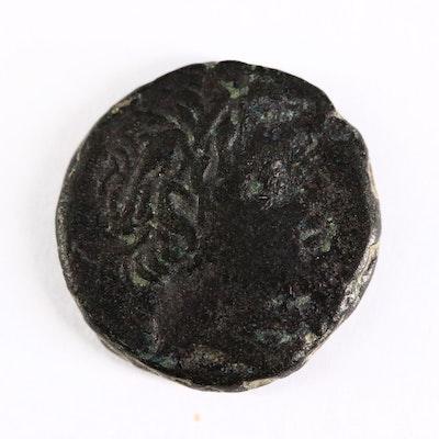 Ancient Bithynia AE17 Bronze Coin, King Prusias II, ca. 180 B.C.