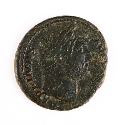 Ancient Roman Imperial AE As Coin of Hadrian, ca. 125 A.D.